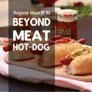 Vegan Hot-Dog Ingredients List