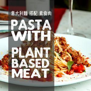 Vegan Pasta Ingredients