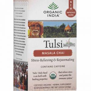 Tulsi Chai Masala Box