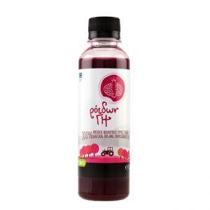 100% Fresh Organic Pomegranate Juice