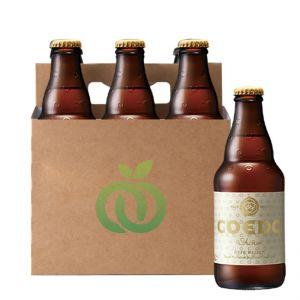 Shiro Hefe Beer