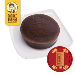 Brown Sugar Pu'er Tea Cake