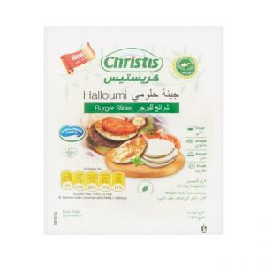 Cyprus Burger Halloumi Cheese