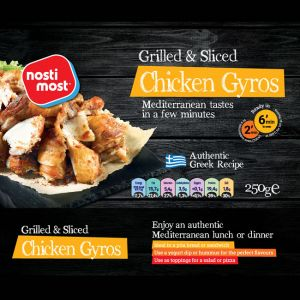 Grilled Chicken - precooked & sliced