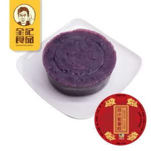 Ginger Purple Potato Cake