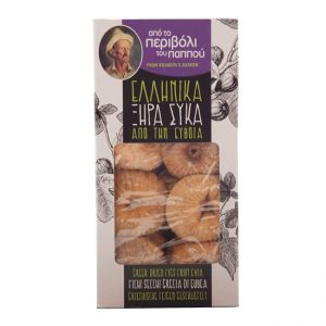 Sun Dried Figs from the Greek Islands