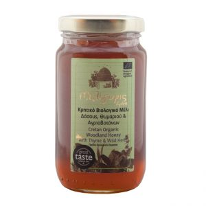 Organic Woodland Honey