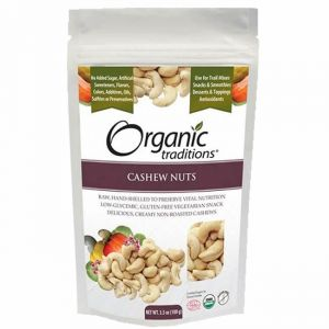 Organic Traditions Jumbo Pumpkin Seeds Goodees