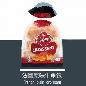 French Plain Croissants 6 pieces