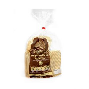 Mini Cyprus Pocket Pita - 12pcs/pack