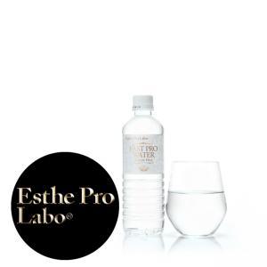 Fast Pro Water 500ml